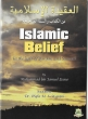 Darussalam: Islamic Belief in the light of Quran and Sunnah