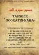 Alhidaayah: Tafsir Sooratin Naba