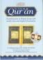 Noble Quran Trans in Roman