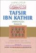 Darussalam Tafsir Ibn Kathir (Vol 6)