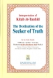 Darussalam Destination of the Seeker of Truth - Kitab At-Tauhid