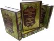 Darussalam Arabic: Tafsir Ibn Kathir 4 Vols ت�سير ابن كثير