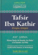 French: Tafsir Ibn Kathir (Part 30)