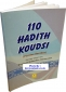 French: 110 Hadith Koudsi