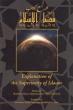 Islam: Explanation Of The Superiority Of Islam