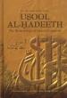 Goodreads - Usool Al Hadith