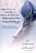 Islamic book Explanation of the Aqeedah of the Imaam, the Reformer, Muhammad Ibn Abdul Wahhaab