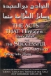 Darussalam: The Acts That Threaten One's Belief And The Successful