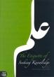 Al-Hidaayah Etiquette of the seeker of knowledge