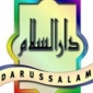 Darul Iblagh Urdu Aqidah Tawheed Ki Roshni Men Rowzah Rasool Ki Ziyarat