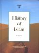Goodreads History of Islam (Grade 4)