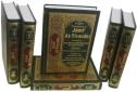 Darussalam Jami At-Tirmidhi 6 Vols