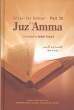 Tafseer ibn Katheer - Part 30 Juz