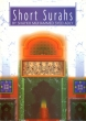 Short Surahs (shaykh muhammed