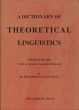 Arabic: A Dictionary Of Theoretical Linguistics