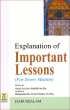 Free: Explanation of Important