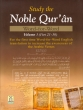 Study the Noble Quran. Published by Darussalam