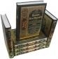 Darussalam Sunan An-Nasai 6 Vols