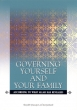 Governing yourself and your Family - According what Allah has revealed by Alhidaayah