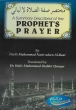 Darussalam A Summary Described of the Prophet's Prayer