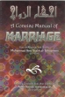 Islamic book - A Concise Manual of Marriage