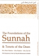 Goodreads Foundation Of The Sunnah