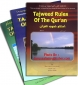 Tajweed Rules of the Qur\'an