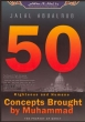 Darussalam - 50 Righteous and Humane Concepts Brought By Muhammad
