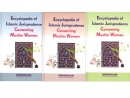 Islamic book - Encyclopedia Of Islamic Jurisprudence Concerning Muslim Women