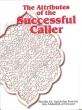 Goodreads Dawah: The Attributes of the Successful Caller