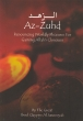 Dawah Books: Az-Zuhd. By Imam Ibnuil Qayyim