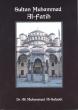 Islamic books: Sultan Muhammed al-Fatih