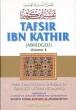 Darussalam Tafsir Ibn Kathir (Vol 1)