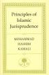 Principles of Islamic