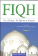 Fiqh According to the Quran (2)