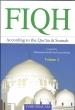 Fiqh According to the Quran (2)