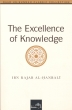 Salafi Books: The Excellence of Knowledge