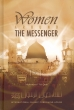 Islamic book Women Around the Messenger