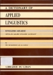 Islamic: A Dictionary Of Applied Linguistics