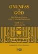 IIPH: The Oneness of God