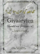 Celebration of Giyaarvien