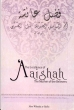 Islamic book - The Excellence of Aaishah The Mother of the Believers