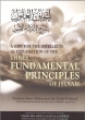 Goodreads The Three Fundamental Principles