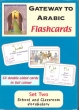 Gateway to Arabic Flashcards:2