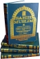 Sahih Al-Muslim 4 Volumes