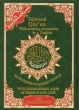 Tajweed Quran, Translation &