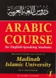 Arabic Course for English-Speaking Students 1