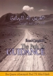 Islamic Books: The Path to Guidance