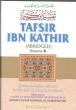 Darussalam Tafseer Ibn Katheer (8)