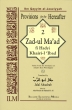 Zad-ul Ma'ad Vol 2